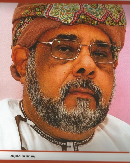 Majid Al Suleimany