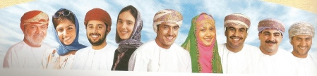 Omani Faces - Toyota
