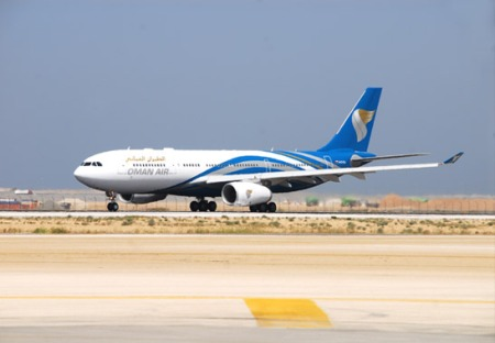 Oman Air New Jet