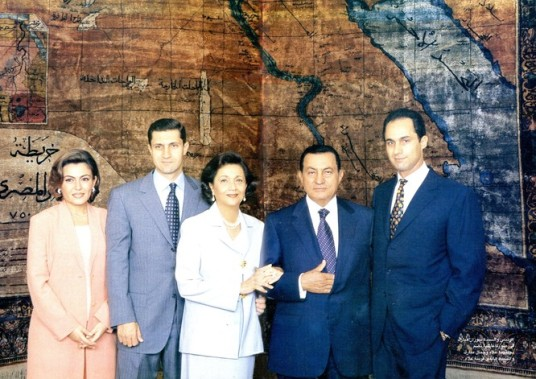 Hosni Mubarak Family