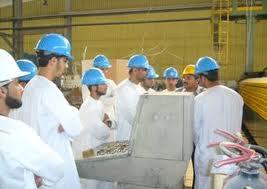 Engineering Students