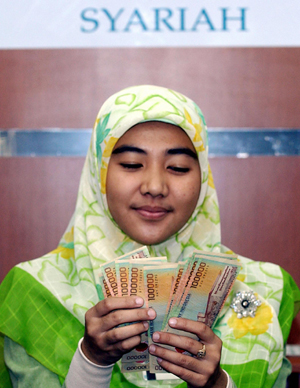An employee of Bank Negara Indonesia (BN