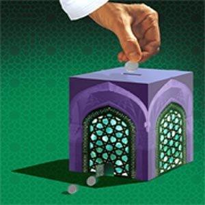 Islamic A