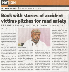 Muscat Daily Coverage