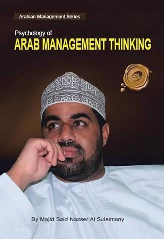 Live Interview in Oman FM Radio! (2/4)