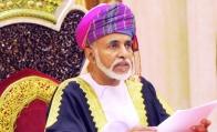 HM Sultan Qaboos