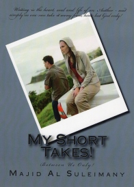 24A - My Short Takes